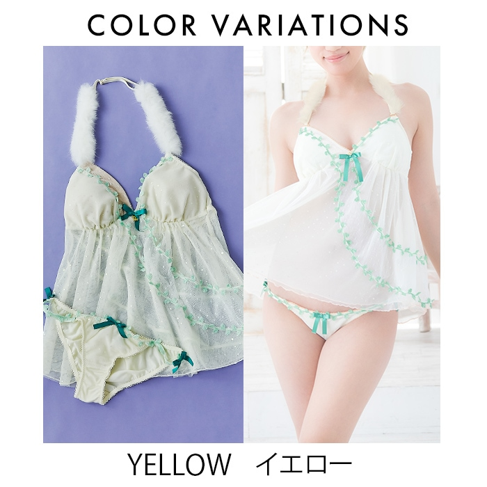 COLOR VARIATION YELLOW イエロー