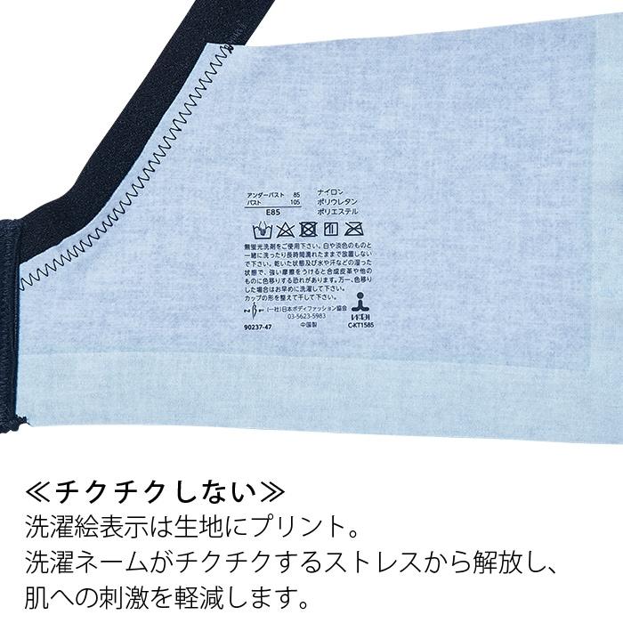 ≪チクチクしない≫洗濯絵表示は生地にプリント。洗濯ネームがチクチクするストレスから解放し、肌への刺激を軽減します。