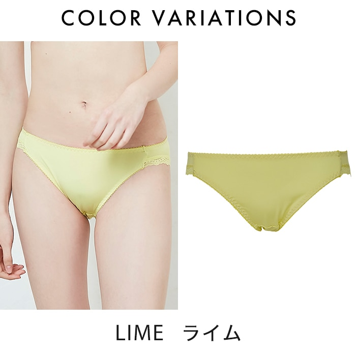 LIME ライム