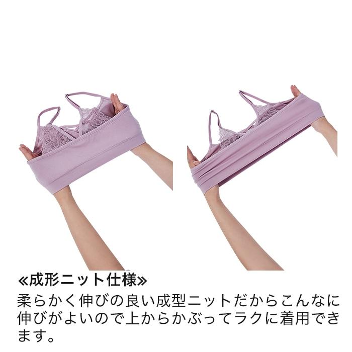 ≪成形ニット仕様≫ 柔らかく伸びの良い成型ニットだからこんなに 伸びがよいので上からかぶってラクに着用できます。
