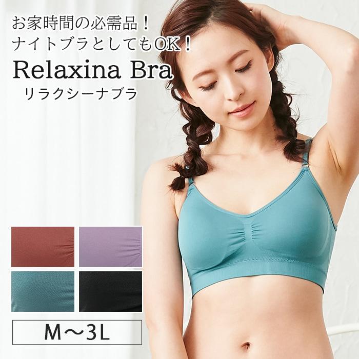 Relaxina bra(グリーン/ブラック)
