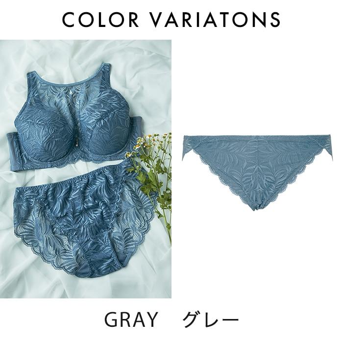 GRAYグレー