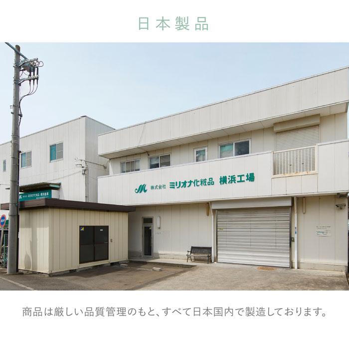 日本製品 商品は厳しい品質管理のもと、すべて日本国内で製造しております。