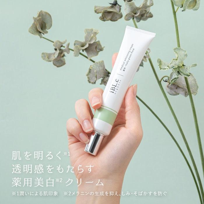 肌を明るく透明感をもたらす薬用美白クリーム