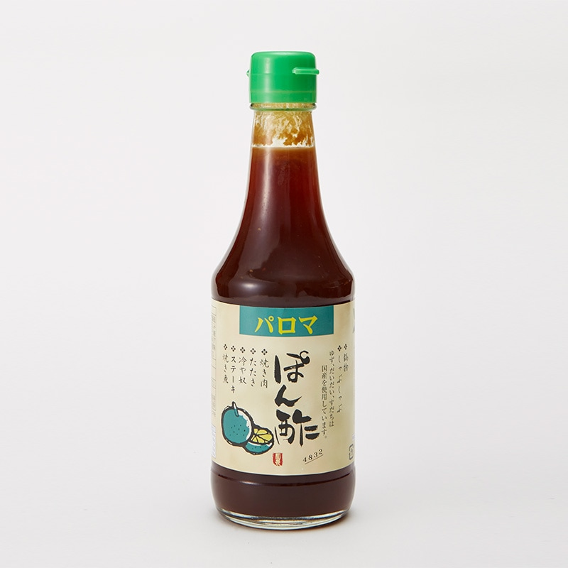 パロマ味付けぽん酢