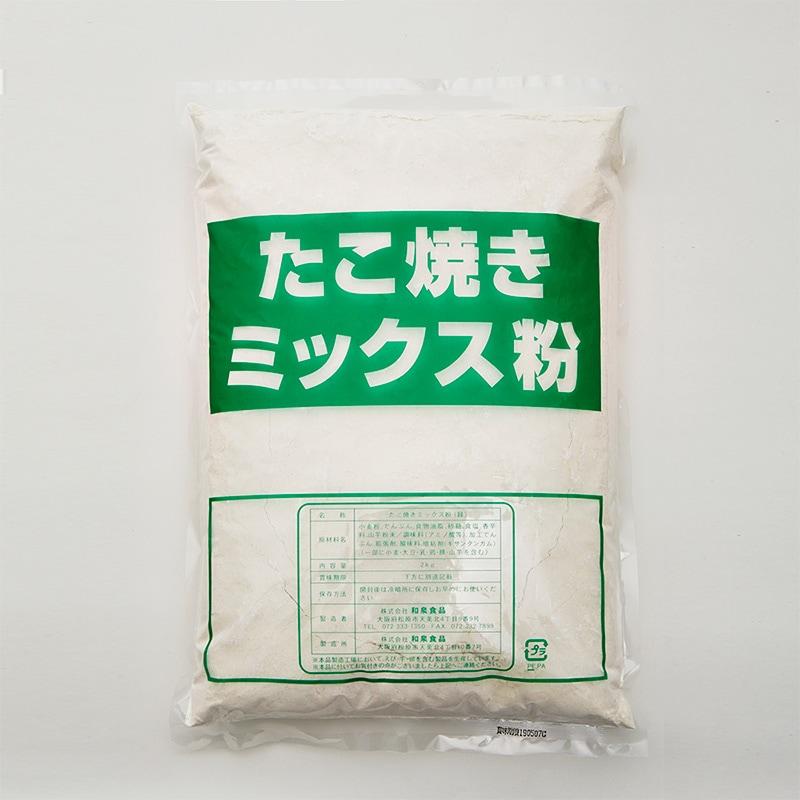 パロマたこ焼きミックス粉