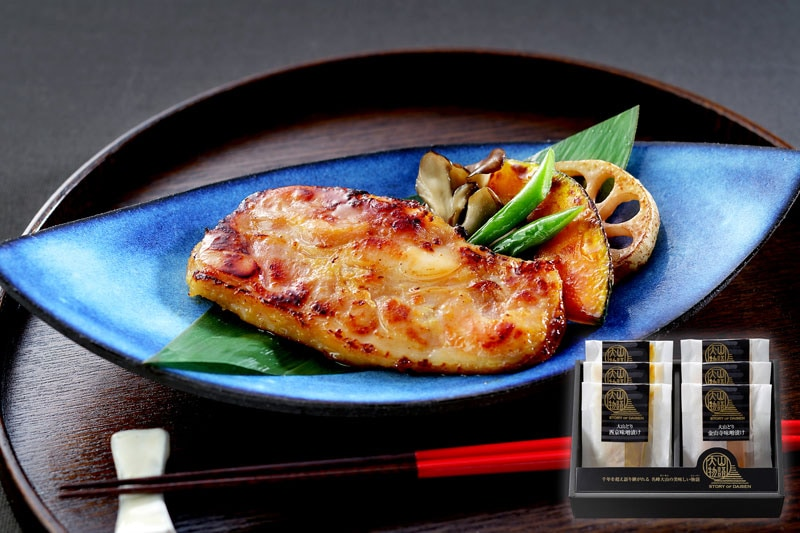 大山どり味噌漬けセット(2種)