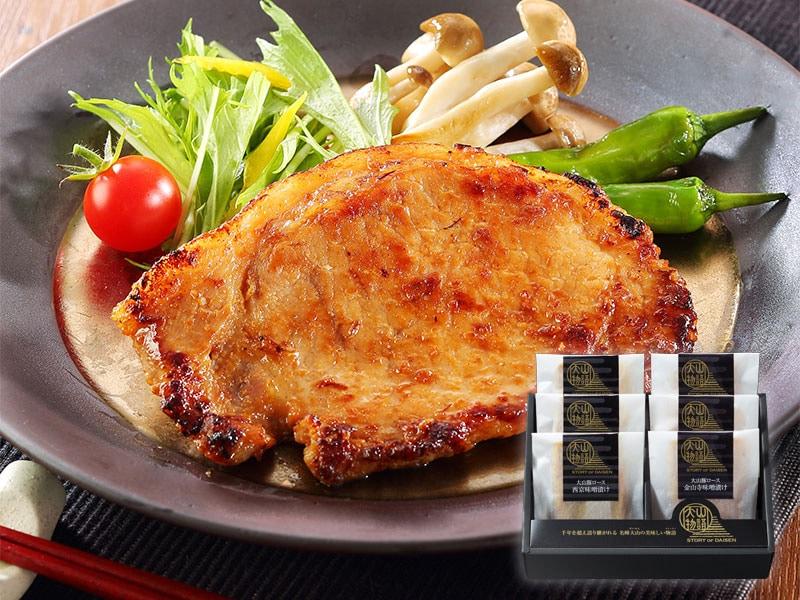 大山豚ロースセット 味噌漬けセット(2種)