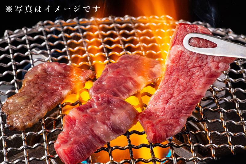島根和牛焼き肉用