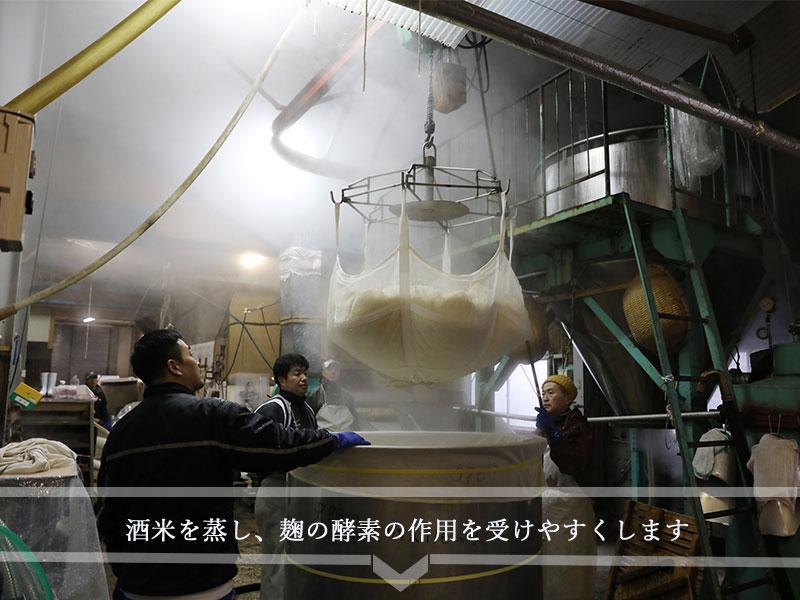 玉櫻酒造 工程1