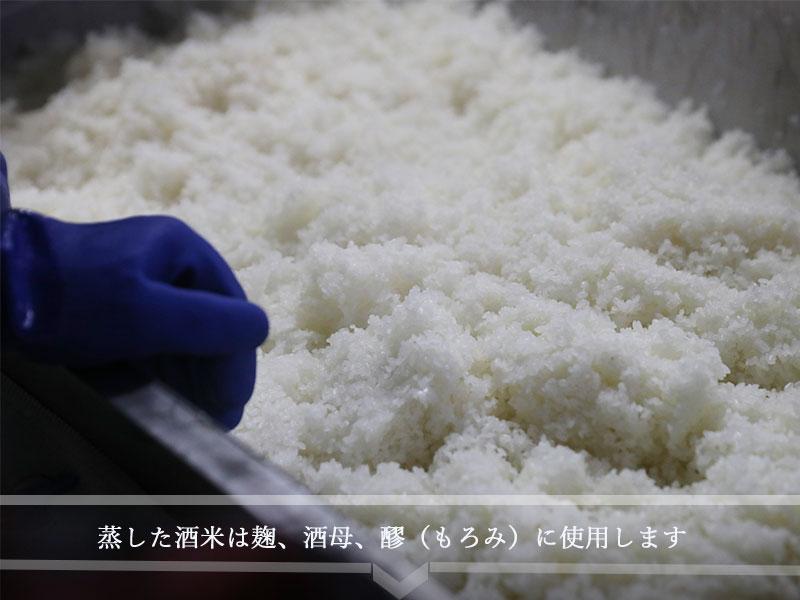 玉櫻酒造 工程2
