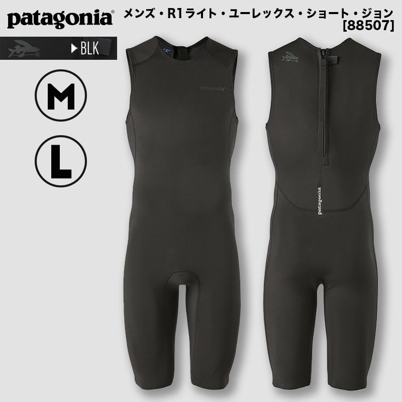 Patagonia パタゴニア正規品販売店、ジャックオーシャンスポーツ