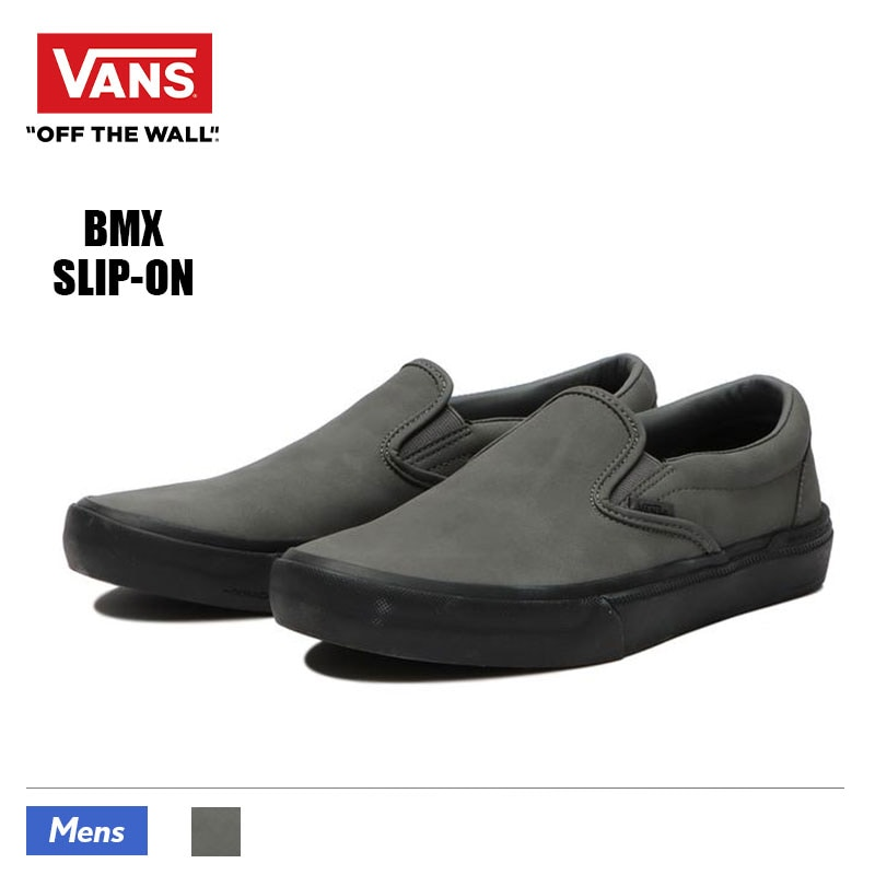 VANS正規品販売店、ジャックオーシャンスポーツ