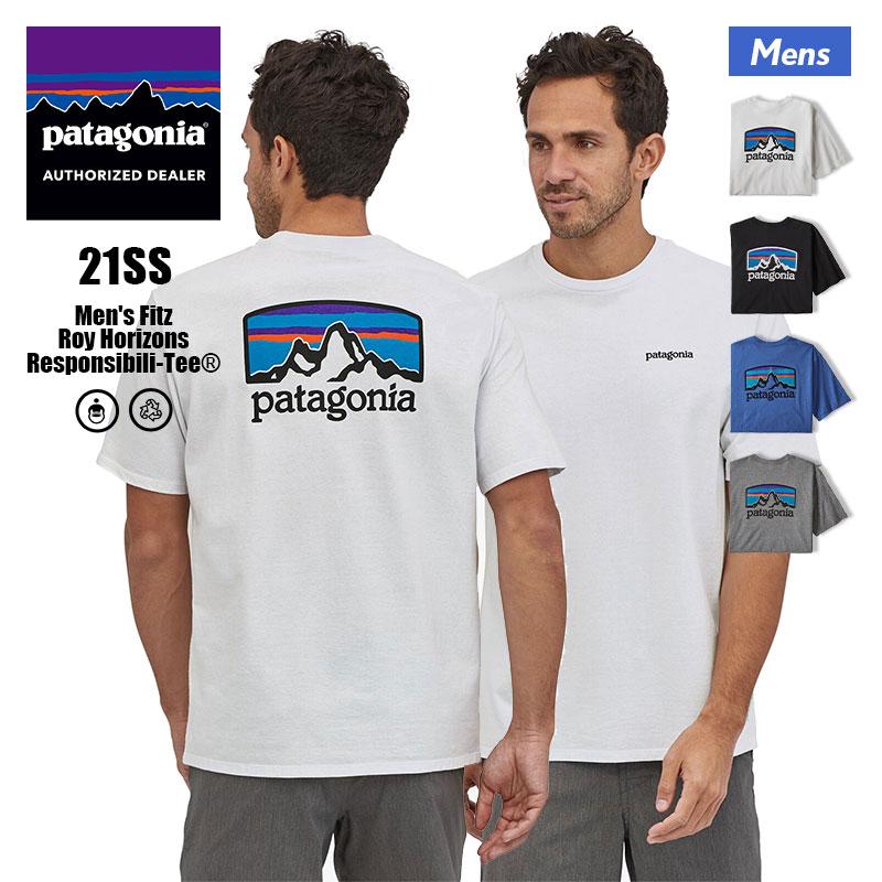 パタゴニア正規品販売店、ジャックオーシャンスポーツ