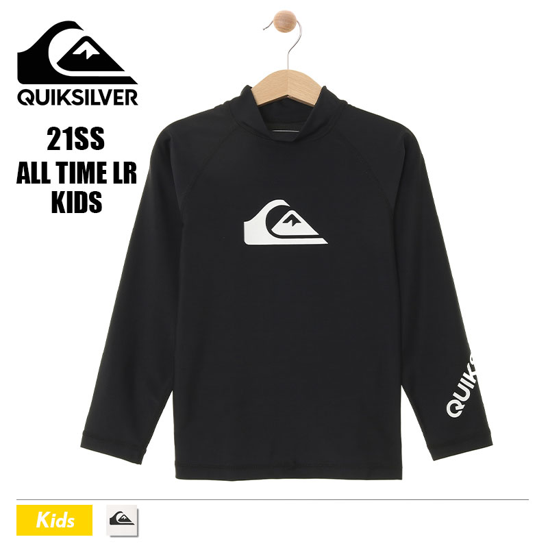 Quicksilver正規品販売店、ジャックオーシャンスポーツ