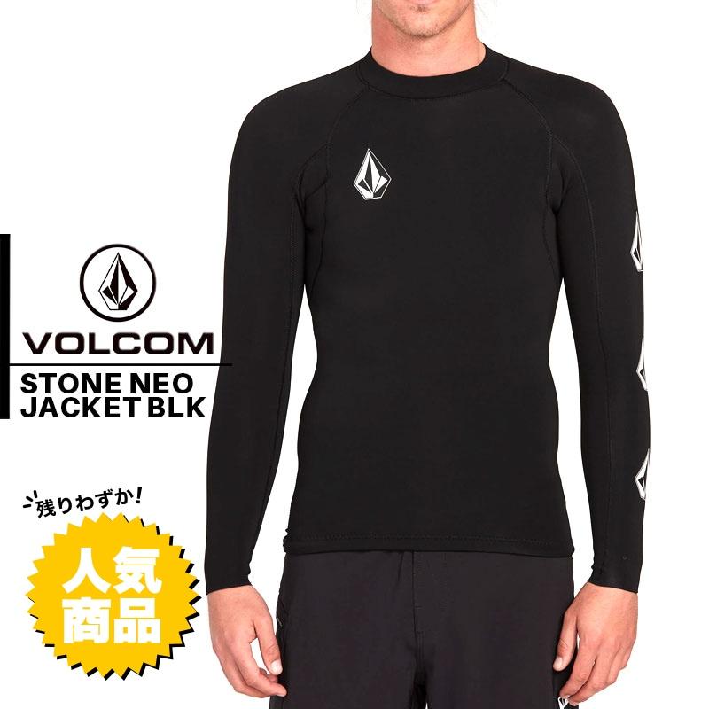 VOLCOMボルコム正規品販売店、ジャックオーシャンスポーツ