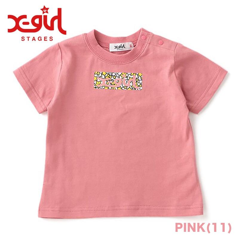 x-girl STAGES エックスガールステージ正規品販売店、ジャックオーシャンスポーツ