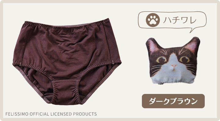 猫ポケパンツ