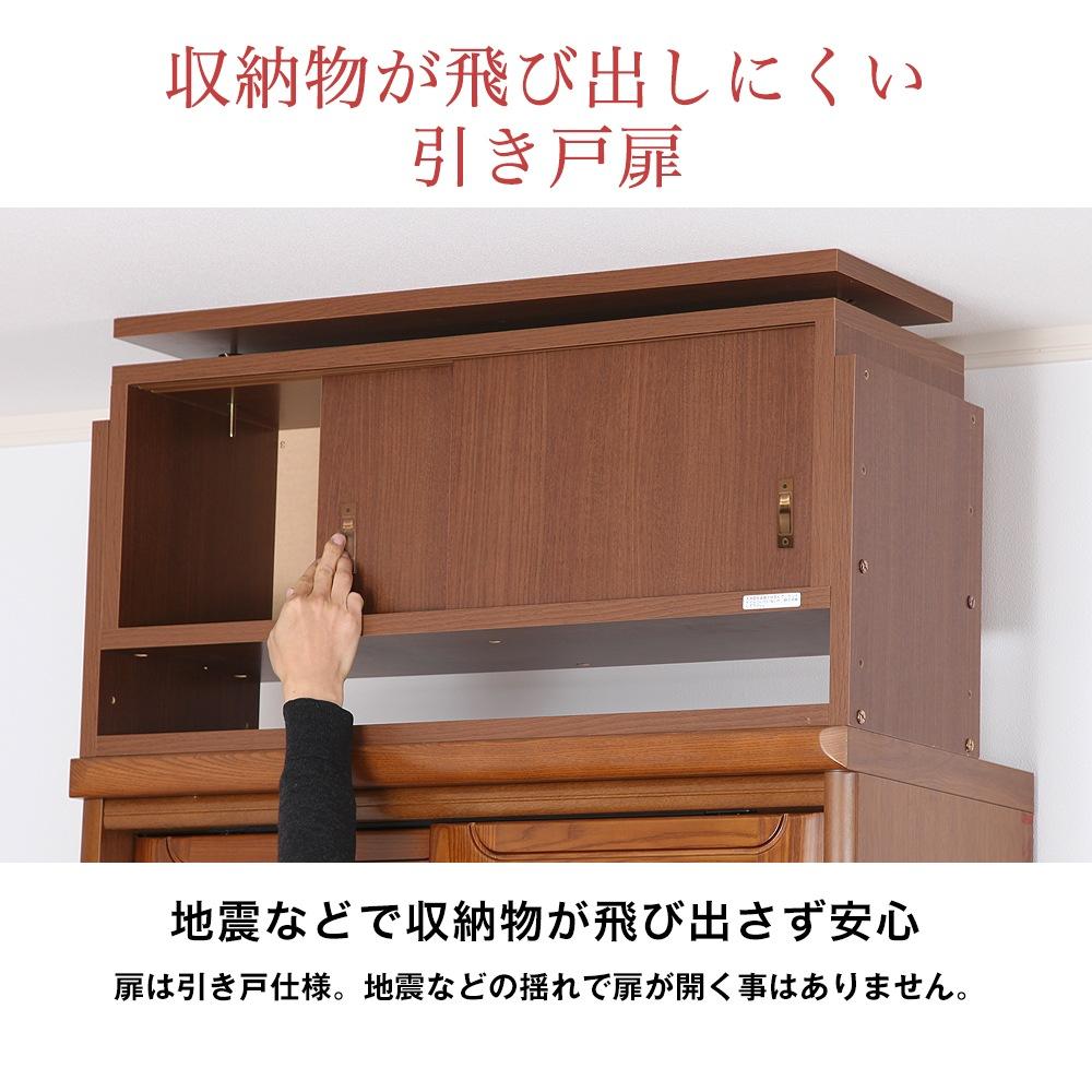 収納物が飛び出しにくい引き戸扉。地震などで収納物が飛び出さず安心。扉は引き戸仕様。地震などの揺れで扉が開く事はありません。