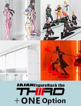 JAJANコレクションラックワイドタイプ・レギュラータイプのコレクター目線の専用オプション。背面ミラー、LEDライト、ひな壇、専用上置き、木製棚