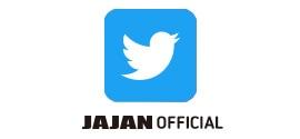 JAJANオフィシャル twitter ツイッター