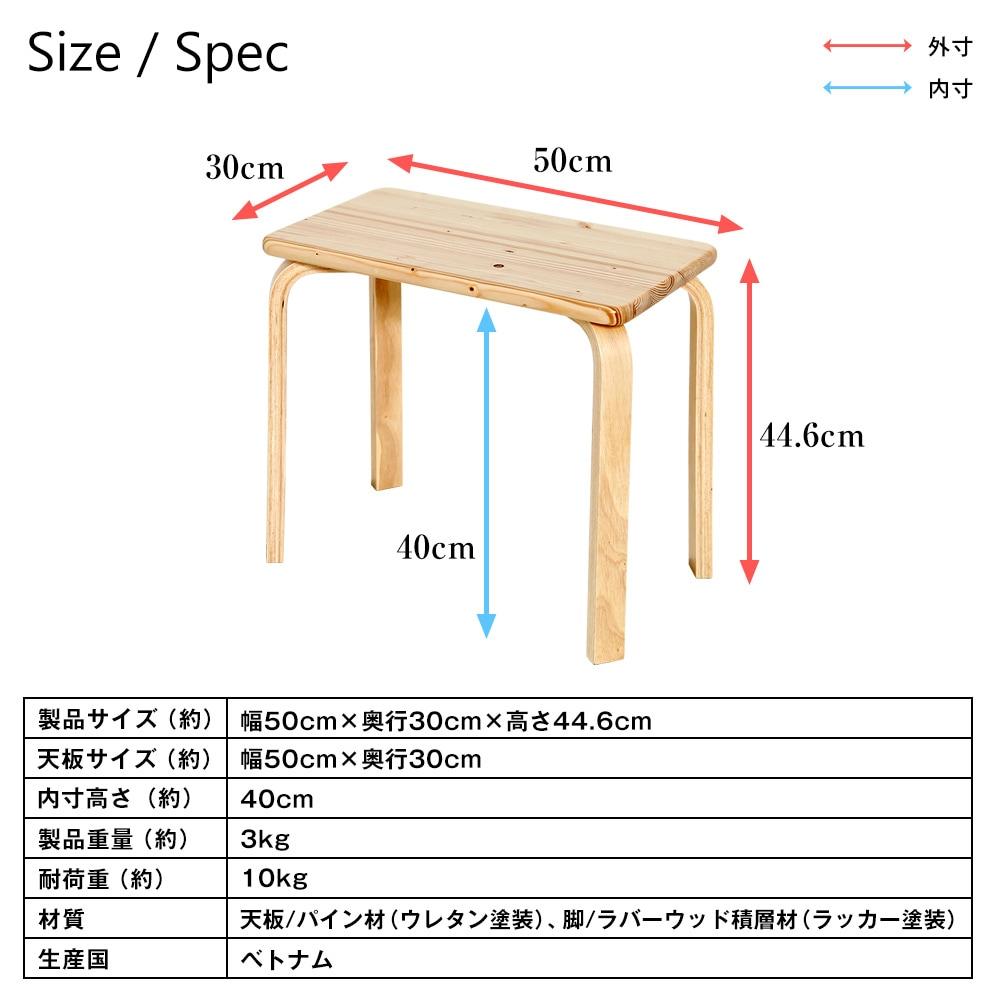 天然木サイドテーブル ベッドオプション サイドテーブル ナイトテーブル フリーテーブル スマホ置き タブレット置き ベッドサイドランプ 製品仕様