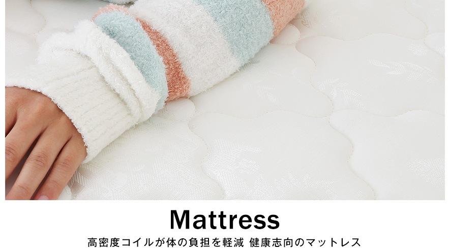 マットレス Mattress 高密度コイルが体の負担を軽減 健康志向のマットレス