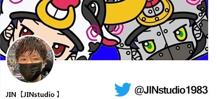 JINstudio Twitter