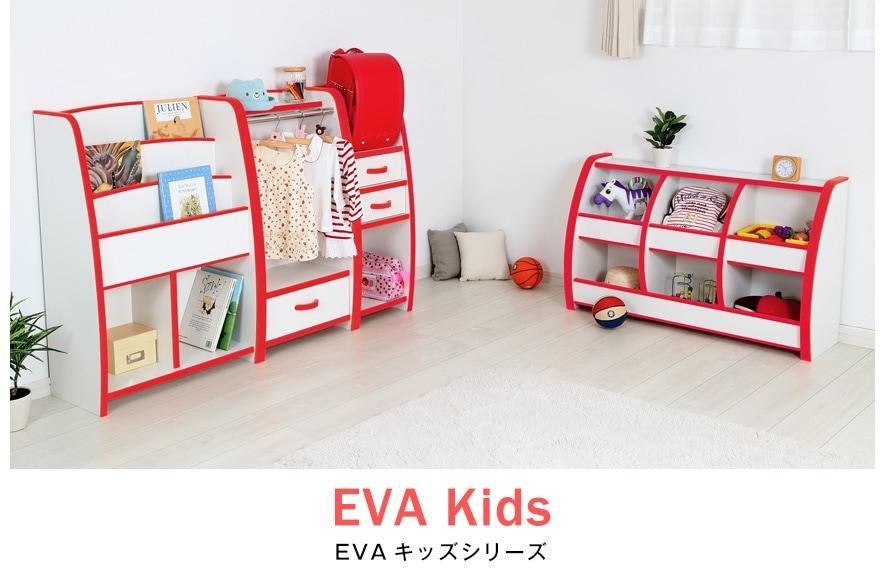 EVAキッズ イーブイエーキッズ やわらかクッション安心・安全家具