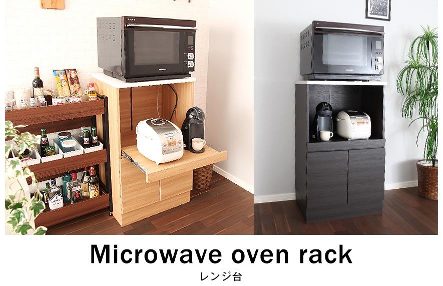 レンジ台 Microwave oven rack