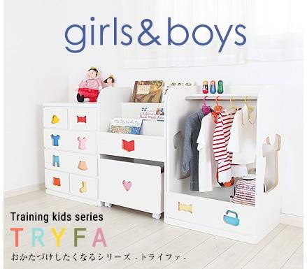 子供が楽しみながらおかたづけできるトレーニング家具。正面のマークの部分には、色紙(付属)や写真を挟む事ができる!おかたづけしたくなるシリーズ
