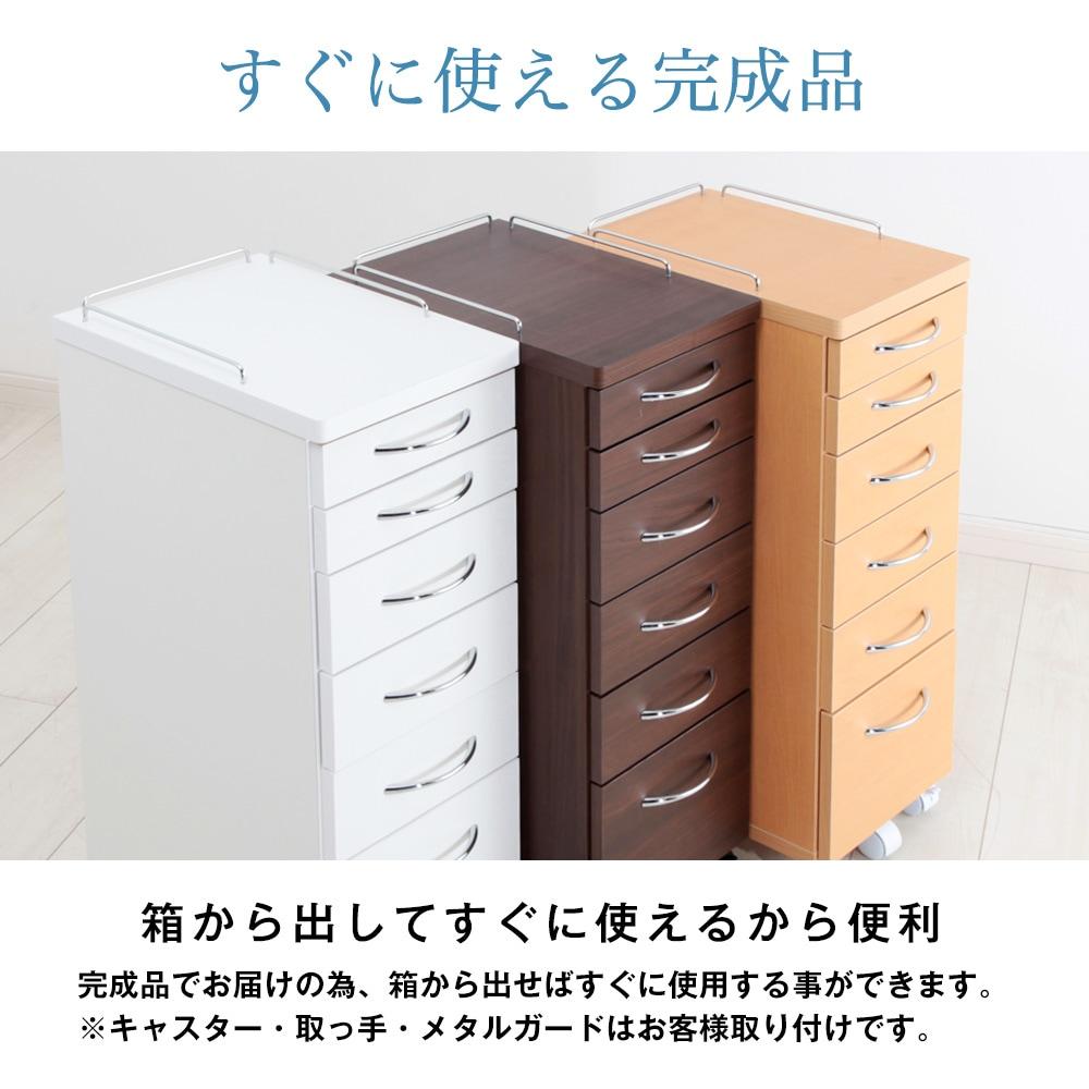 箱から出してすぐに使えるから便利。完成品でお届けの為、箱から出せばすぐに使用する事ができます。※キャスター・取っ手・メタルガードはお客様取り付けです。