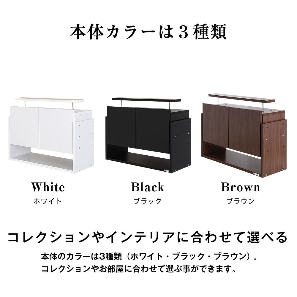 本体カラーは3種類。コレクションやインテリアに合わせて選べる。コレクションやお部屋に合わせて選ぶ事ができます。