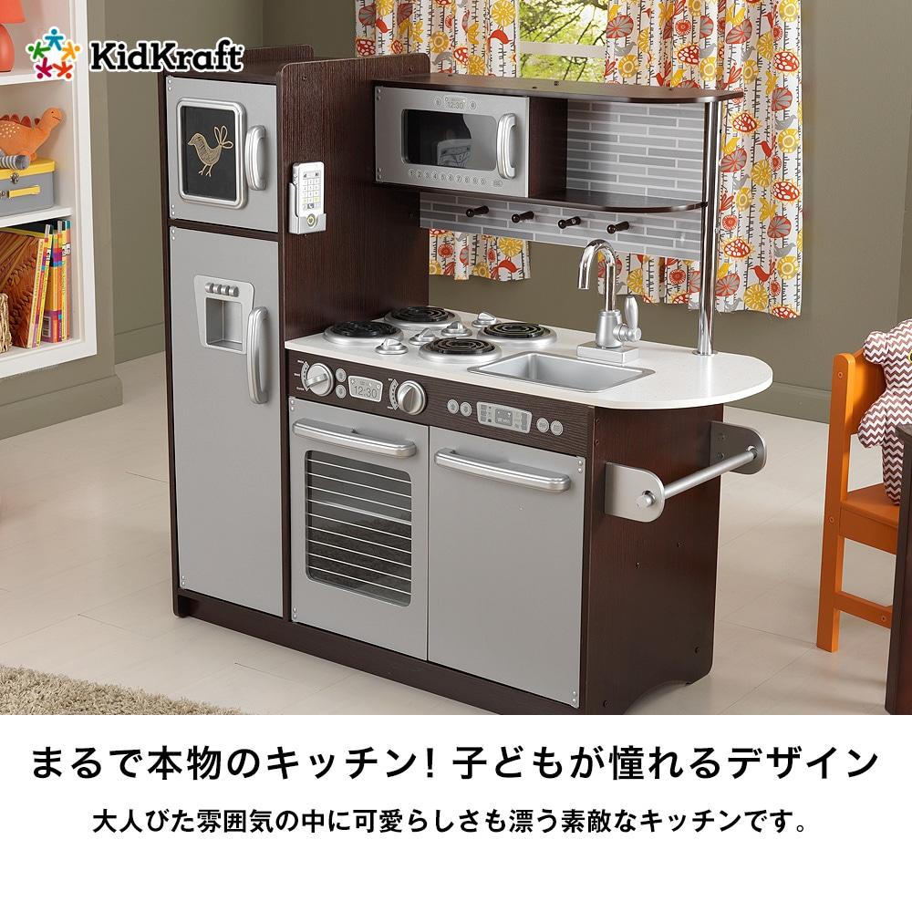 まるで本物のキッチン!子どもが憧れるデザイン。大人びた雰囲気の中に可愛らしさも漂う素敵なキッチンです。