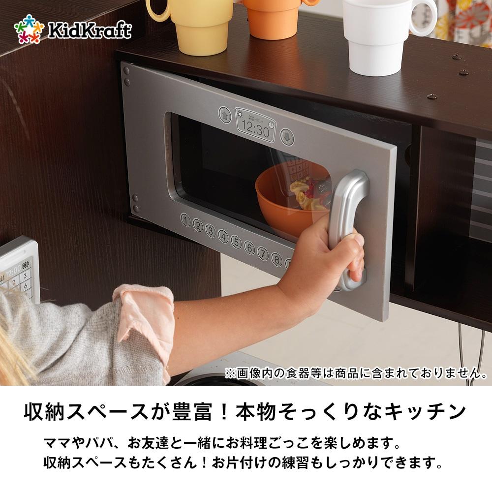 収納スペースが豊富!本物そっくりなキッチン。ママやパパ、お友達と一緒にお料理ごっこを楽しめます。収納スペースもたくさん!お片付けの練習もしっかりできます。