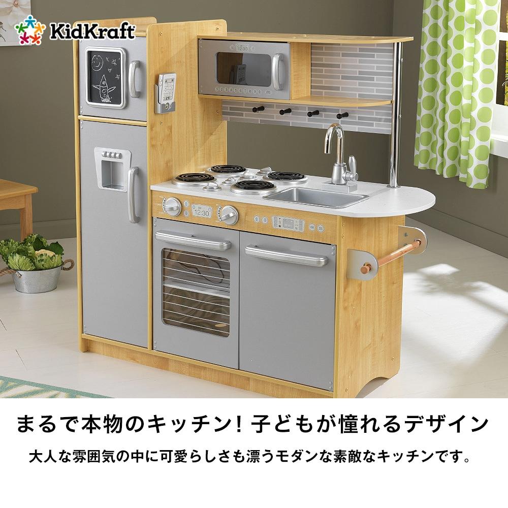 まるで本物のキッチン!子どもが憧れるデザイン。大人な雰囲気の中に可愛らしさも漂うモダンな素敵なキッチンです。