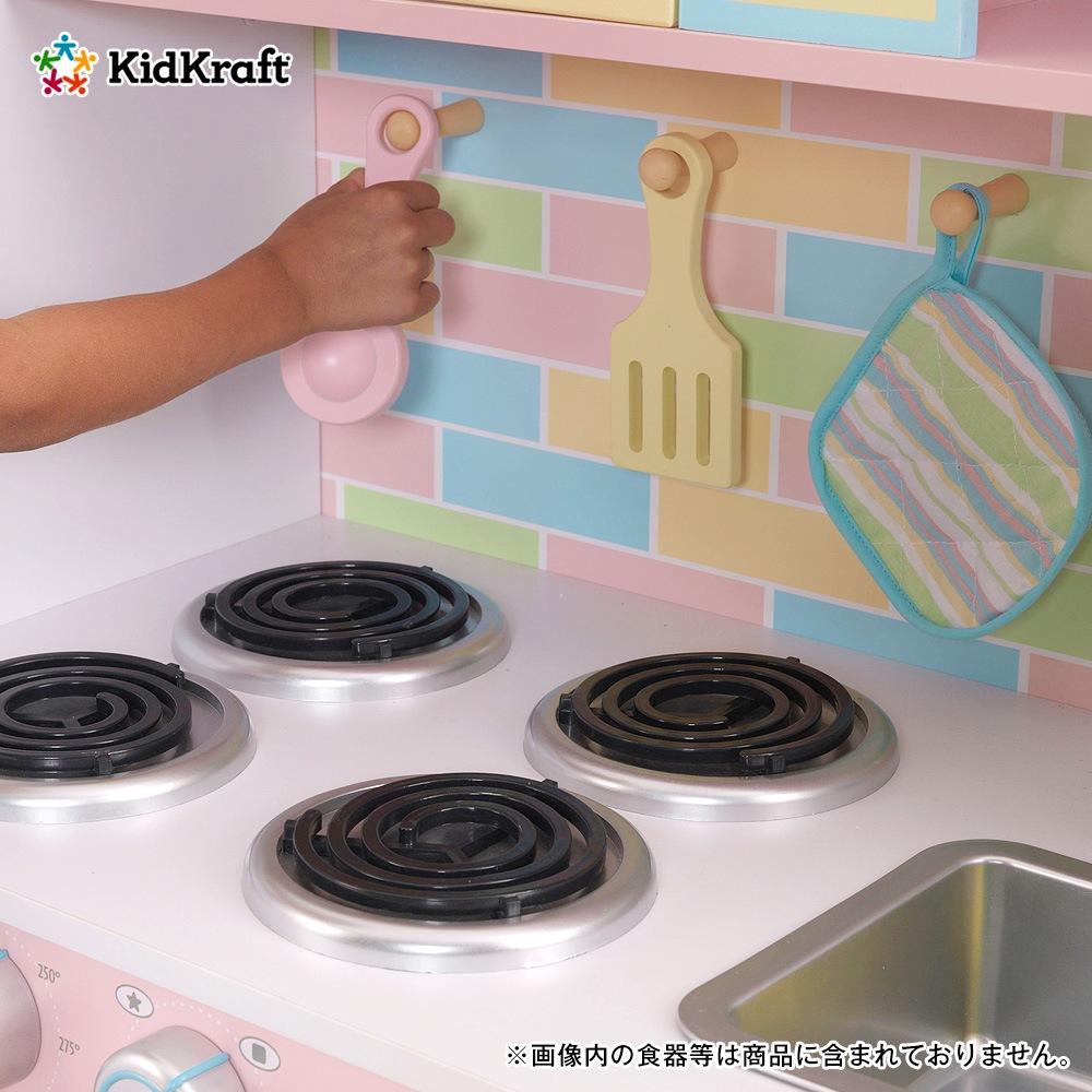 キッドクラフト アップタウン デラックス パステルキッチン 詳細