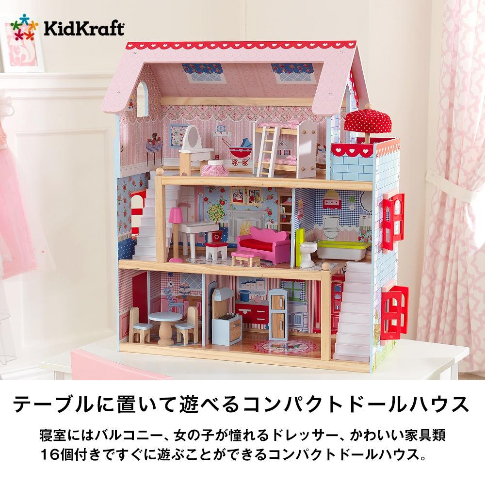 寝室にはバルコニー、女の子が憧れるドレッサー、かわいい家具類16個付きですぐに遊ぶことができるコンパクトドールハウス。