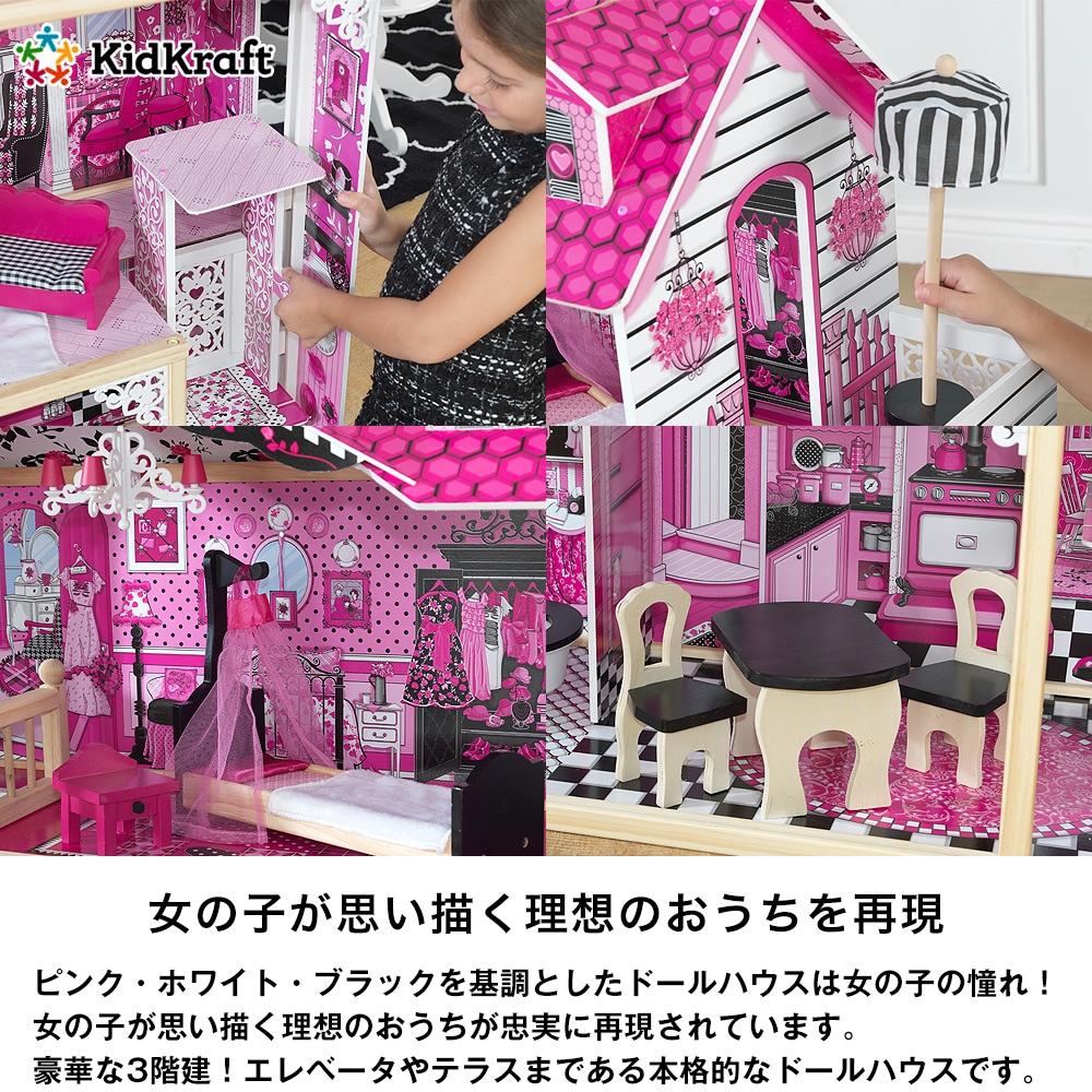 ピンク・ホワイト・ブラックを基調としたドールハウスは女の子の憧れ!女の子が思い描く理想のおうちが忠実に再現されています。豪華な3階建!エレベータやテラスまである本格的なドールハウスです。