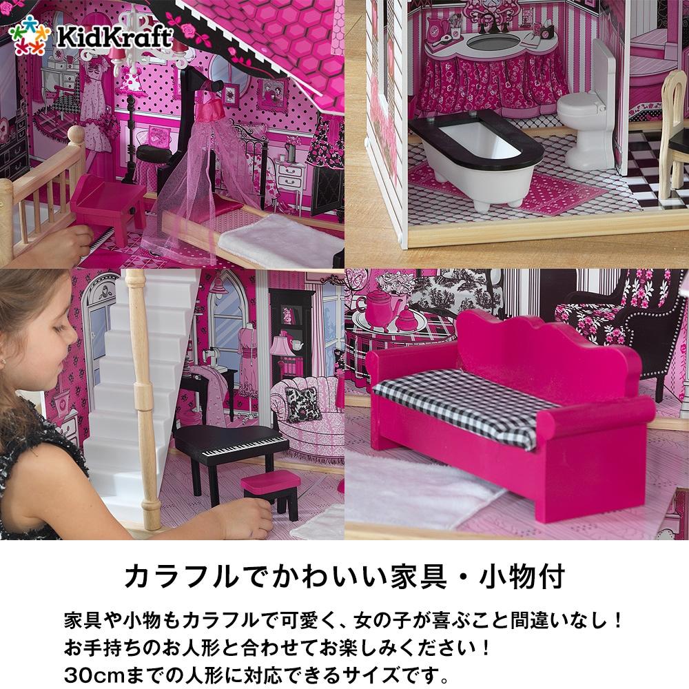 家具や小物もカラフルで可愛く、女の子が喜ぶこと間違いなし!お手持ちのお人形と合わせてお楽しみください!30cmまでの人形に対応できるサイズです。
