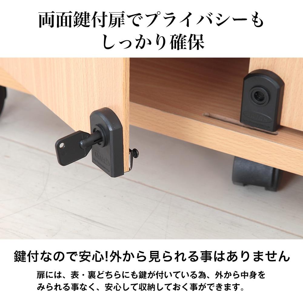 両面鍵付扉でプライバシーもしっかり確保。鍵付なので安心!外から見られる事はありません。扉には、表・裏どちらにも鍵が付いている為、外から中身をみられる事なく、安心して収納しておく事ができます。