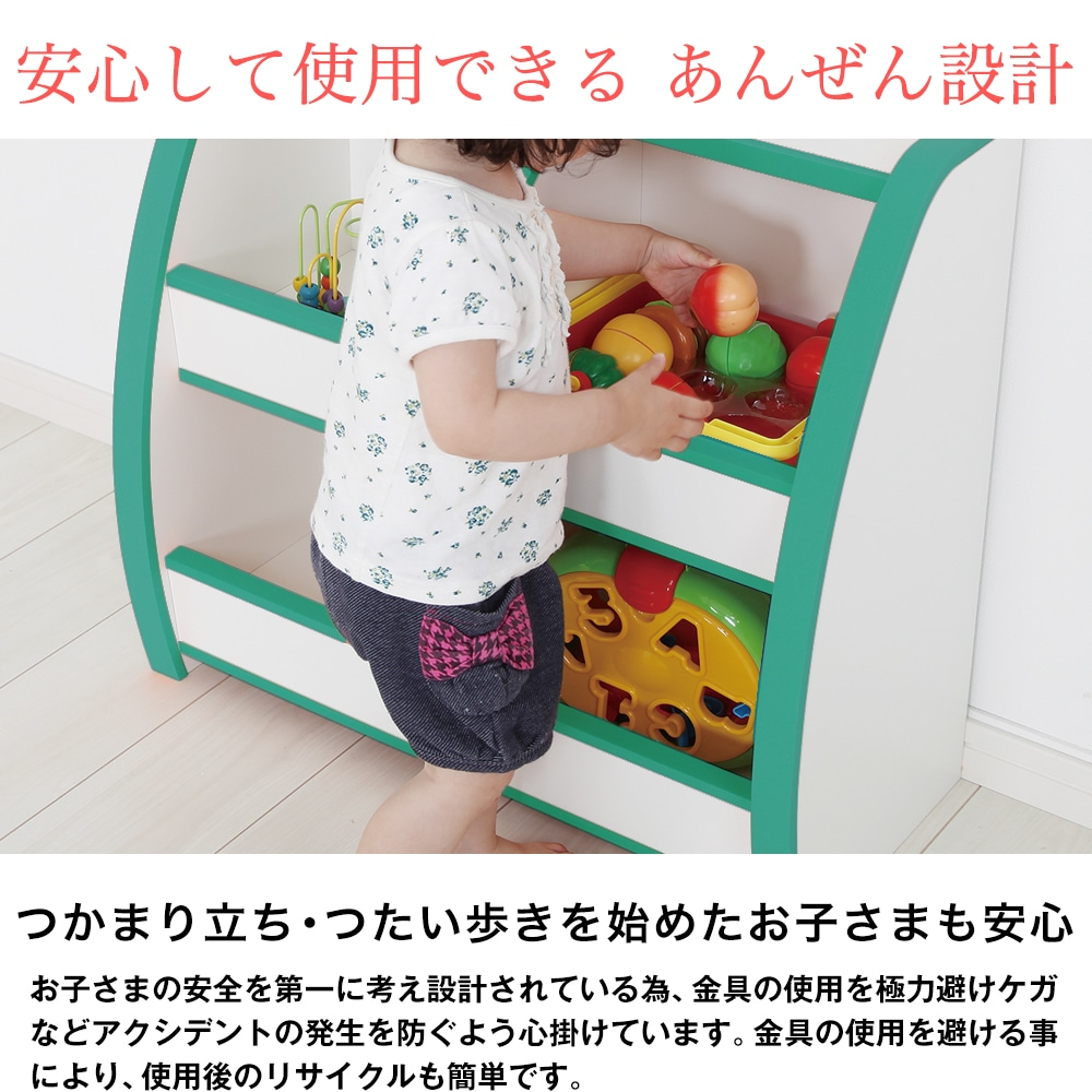 安心して使用できる安全設計。つかまり立ち・つたい歩きを始めたお子さまも安心。お子さまの安全を第一に考え設計されている為、金具の使用を極力避けケガなどアクシデントの発生を防ぐよう心掛けています。金具の使用を避ける事により、使用後のリサイクルも簡単です。
