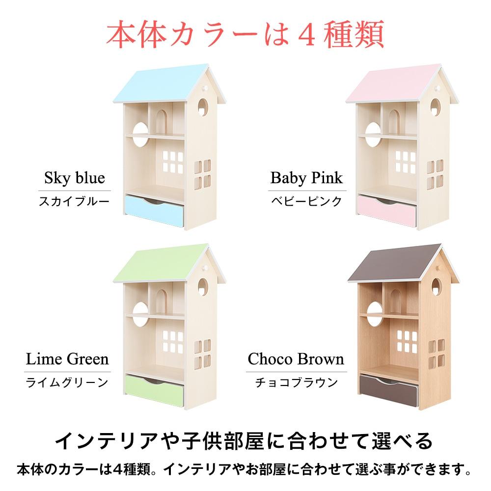 本体カラーは4種類。インテリアや子供部屋に合わせて選べます。