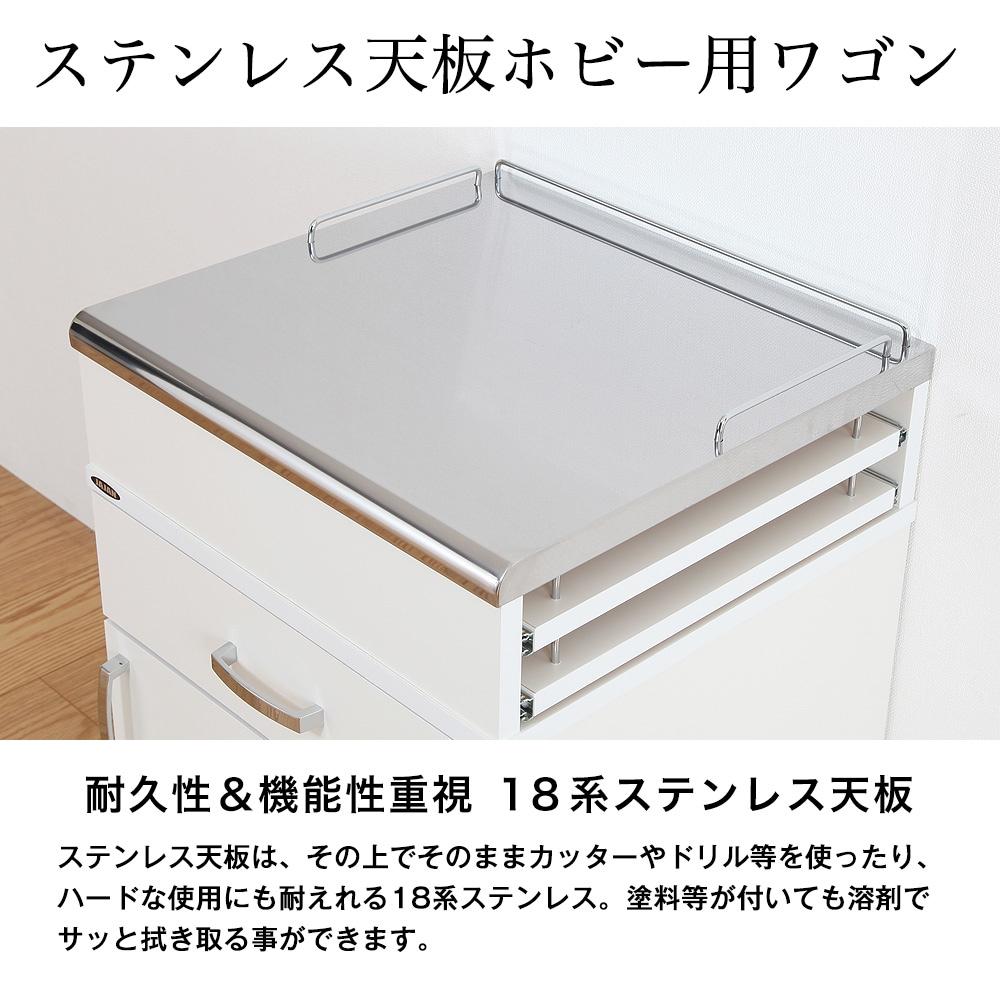 耐久性&機能性重視18系ステンレス天板。ステンレス天板は、その上でそのままカッターやドリル等を使ったり、ハードな使用にも耐えれる18系ステンレス。塗料等が付いても溶剤でサッと拭き取る事ができます。