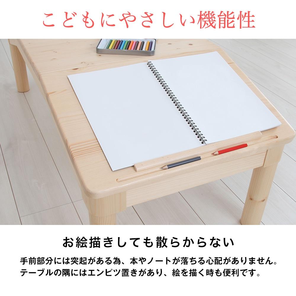 お絵描きしても散らからない。手前部分には突起がある為、本やノートが落ちる心配がありません。テーブルの隅にはエンピツ置きがあり、絵を描く時も便利です。