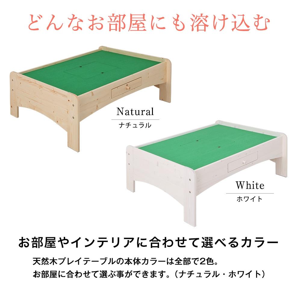 お部屋やインテリアに合わせて選べるカラー ナチュラル、ホワイト