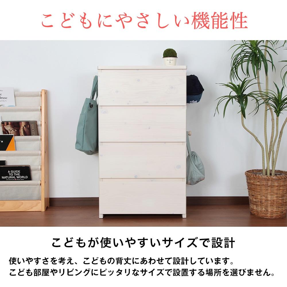 こどもにやさしい機能性。こどもが使いやすいサイズで設計。使いやすさを考え、こどもの背丈にあわせて設計しています。こども部屋やリビングにピッタリなサイズで設置する場所を選びません。