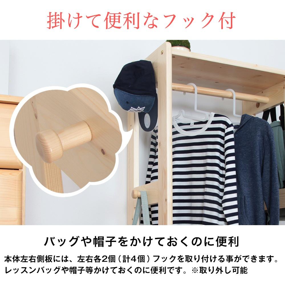 掛けて便利なフック付。バッグや帽子をかけておくのに便利。本体左右側板には、左右各2個( 計4個 )フックを取り付ける事ができます。レッスンバッグや帽子等かけておくのに便利です。※取り外し可能