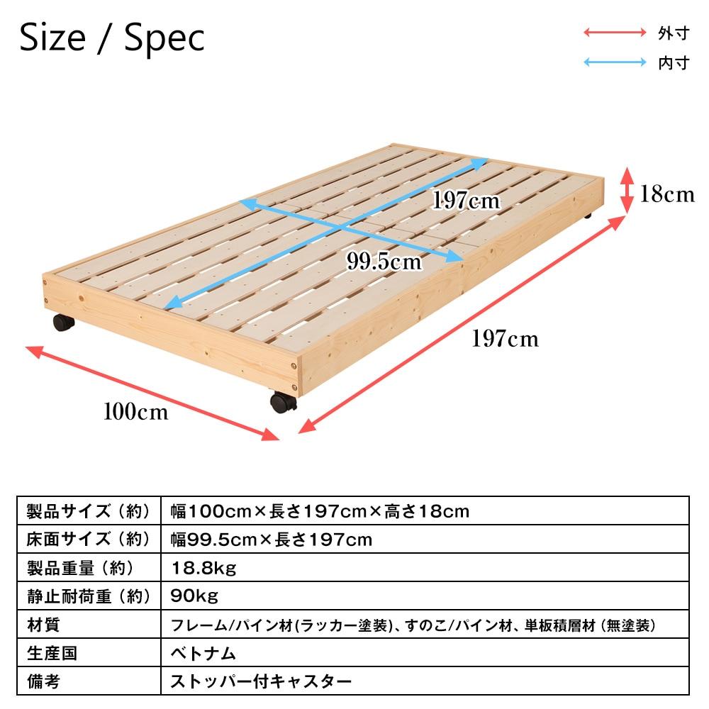 高さ調節できる北欧パインフレームのシングルペアベッド スカーレット 下段 製品仕様