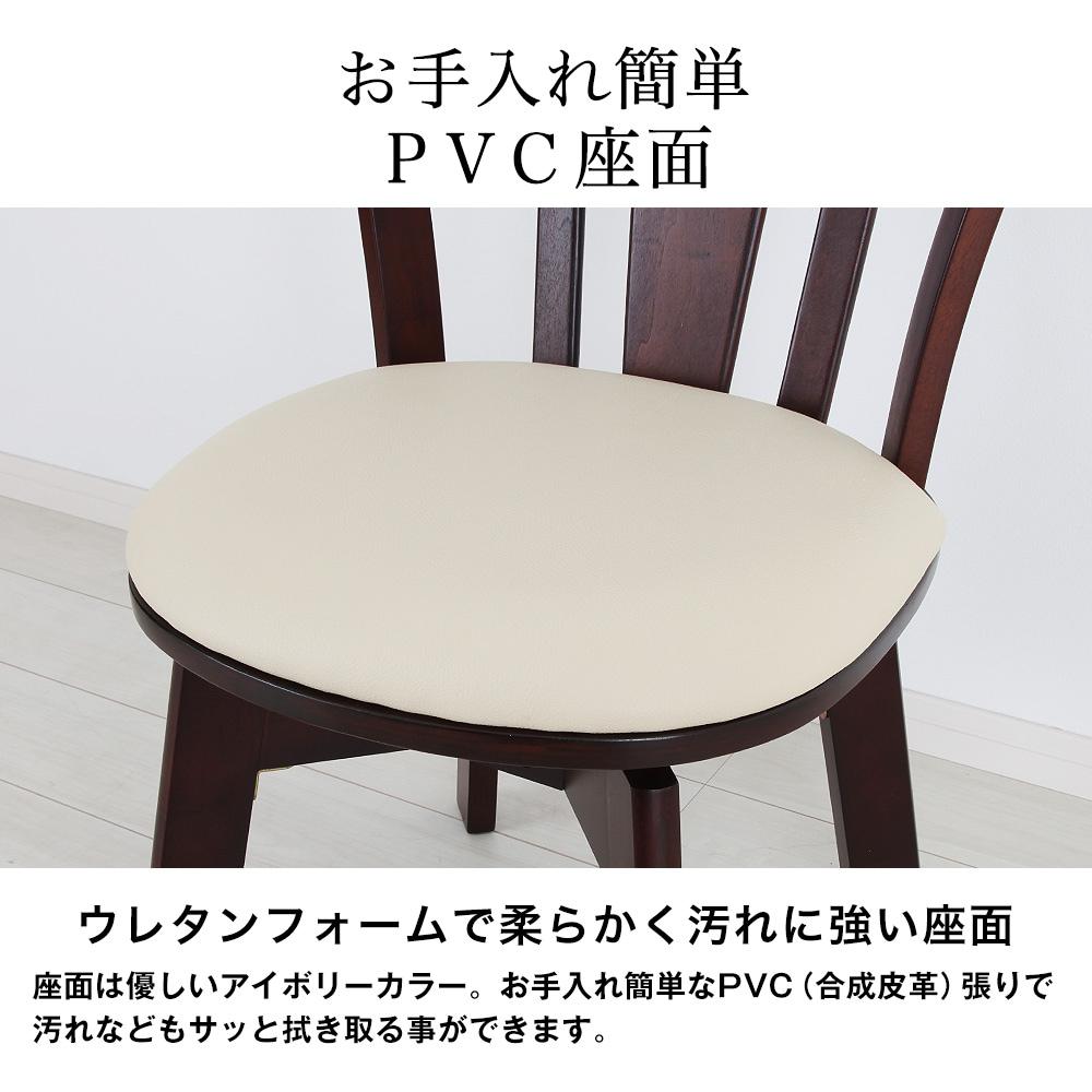 お手入れ簡単PVC座面。ウレタンフォームで柔らかく汚れに強い座面。座面は優しいアイボリーカラー。お手入れ簡単なPVC(合成皮革)張りで汚れなどもサッと拭き取る事ができます。